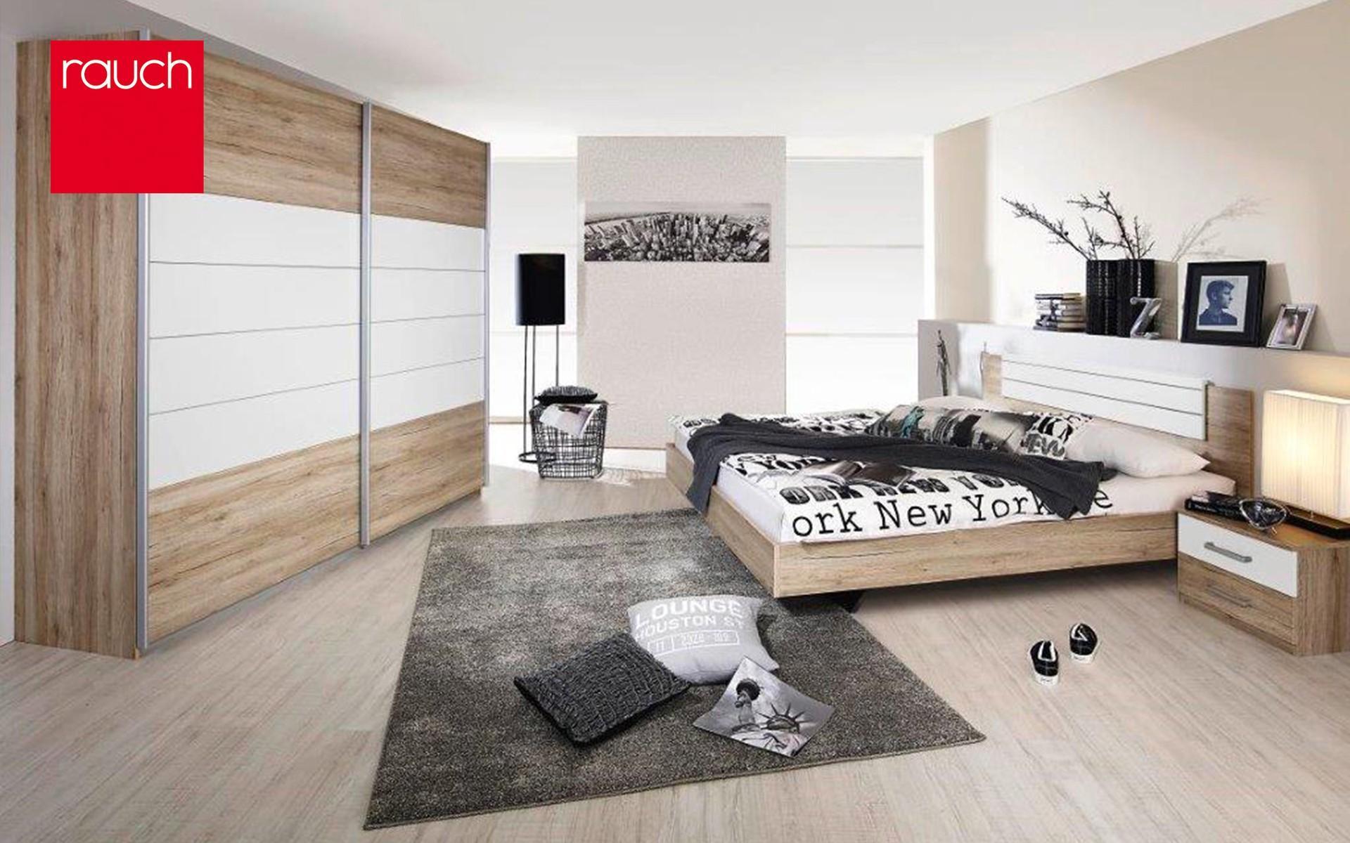 Спалня Мариция
